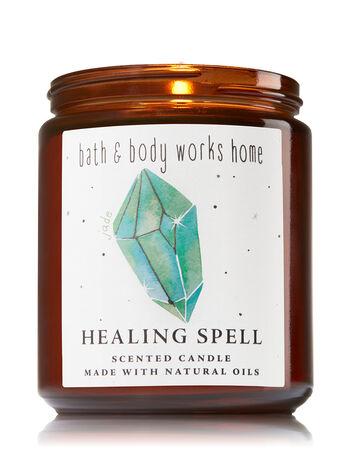 Jade Medium Candle