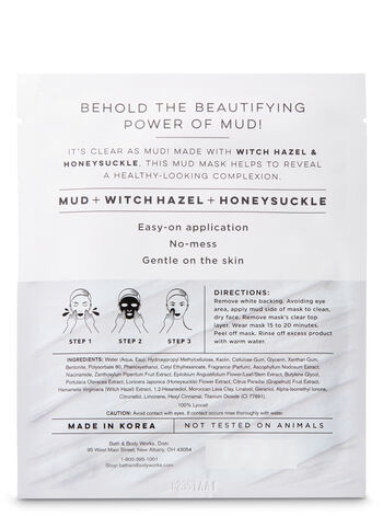 Mud Mask with Soothing Witch Hazel & Honeysuckle Face Sheet Mask