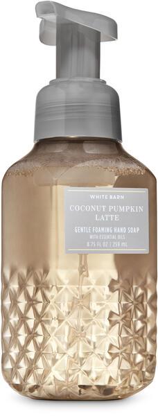 Coconut Pumpkin Latte Gentle Foaming Hand Soap