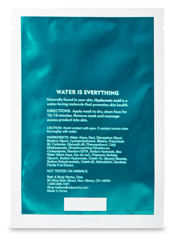 Water Hyaluronic Acid Face Sheet Mask
