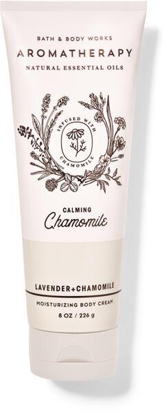 Chamomile Body Cream