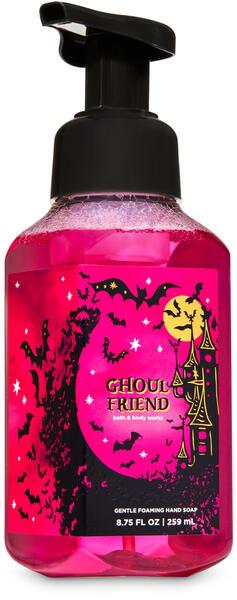 Ghoul Friend Gentle Foaming Hand Soap