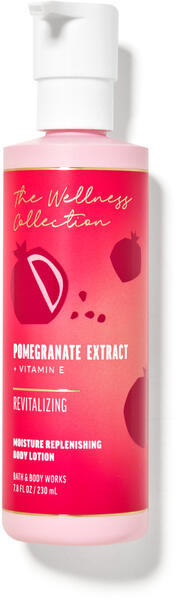 Pomegranate Extract Body Lotion